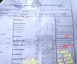 Ex-Maha CM's sons deny seeking farm loan waivers