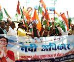 Free Photo: Congress Nadi Adhikar Yatra