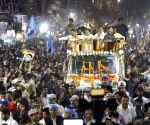 Rahul Gandhi's roadshow