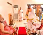 Rahul Gandhi visits Sringeri Mutt