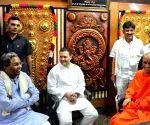 Rahul Gandhi meets Nirmalanandanatha Mahaswamiji