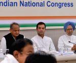 Rahul Gandhi at Congress Working Committee meeting