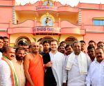 Harihara (Karnataka): Rahul Gandhi in Harihara
