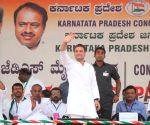 Congress, JD(S) joint public meeting