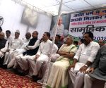Congress' hunger-strike at Rajghat