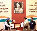 31st Indira Gandhi Award for National Integration
