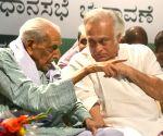 """Samanjasa"""" - Jairam Ramesh, H.S.Doreswamy"""