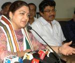 Congress press conference