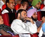 Rahul Gandhi watches a documentary on drug addiction