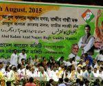 Congress Minority Conference