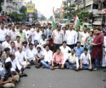 Congress protest against TMC students agitation at Calcutta University