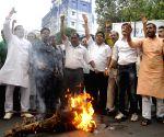 Kolkata: Congress demonstration