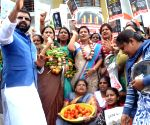 Vegetable Price Rise: Congress demonstration