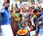 Vegetable Price Rise: Congress demonstration