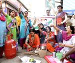 Congress demonstration against hike in LPG prices