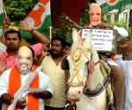 Congress demonstration against BJP