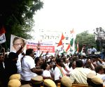 Congress protests against the arrest of Chidambaram