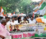 Congress' protest against Central Government