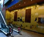 Mumbai airport turns into a huge 'museum' ()