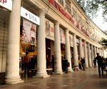File Photo: Connaught Place