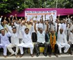Vittrahit Shiksha Samyukta Sangharsh Morcha's demonstration