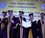 AIIMS Convocation ceremony