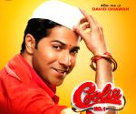 Coolie No 1: Varun Dhawan all set to introduce fans to their 'Bhabhi'