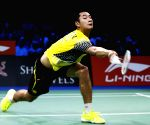 BWF World Championships 2014