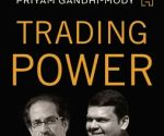 New book recounts how BJP was deprived of power in Maharashtra
