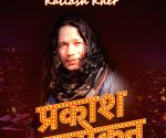 COVID-19 effect: Kailash Kher set for virtual concert