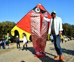 BANGLADESH COX'S BAZAR KITE FESTIVAL