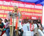 Dharna Chowk Parirakshana Committee's demonstration