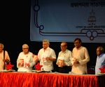 77th foundation day of National Book Agency