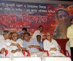 Left-CPI-M demonstration against West Bengal Govt