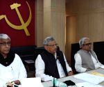 CPI-M meeting