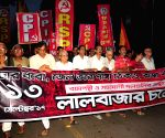 Left front's rally