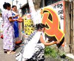 2019 Lok Sabha elections - CPI-M Graffiti