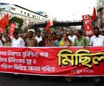 CPI-M protest rally