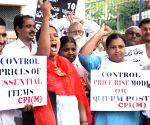 CPI-M's demonstration during 'Bharat Bandh