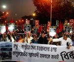 Protest against suicide attack on a CRPF bus -CPI-M