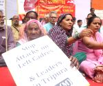CPI-M's sit-in demonstration