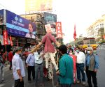 CPI-ML protests against Central Govt's new Farm Laws