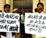 CPI(ML) demonstartion against demonetisation at Bihar Assembly