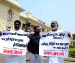 CPI-ML's protest at Bihar Assembly