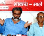 Dipankar Bhattacharya's press conference