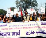 CPI-ML workers take out a protest rally on 21st anniversary of Babri Mosque demolition