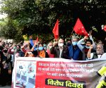 CPI-ML protests against new Farm Laws