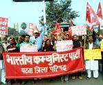 CPI demonstration
