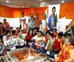 Havan for India's victory