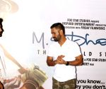 : Mumbai: Promotion of film M S Dhoni